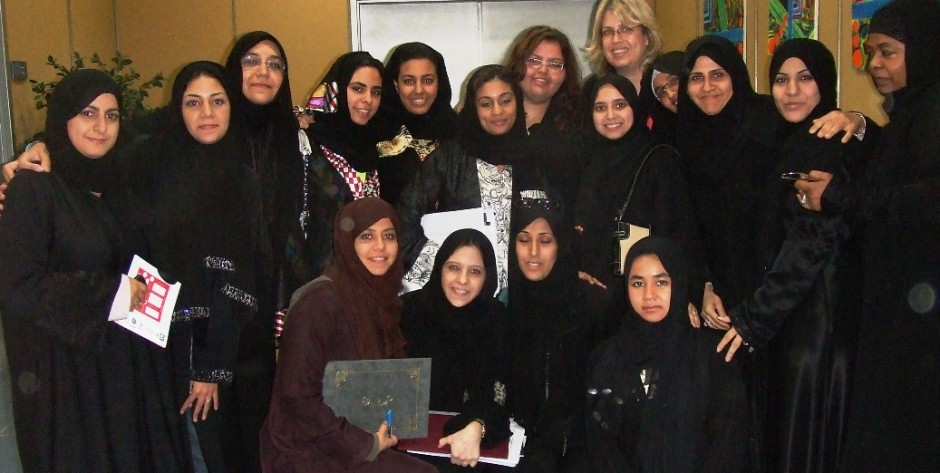 Building Capacity in Entrepreneurship Saudi Arabia, 2007